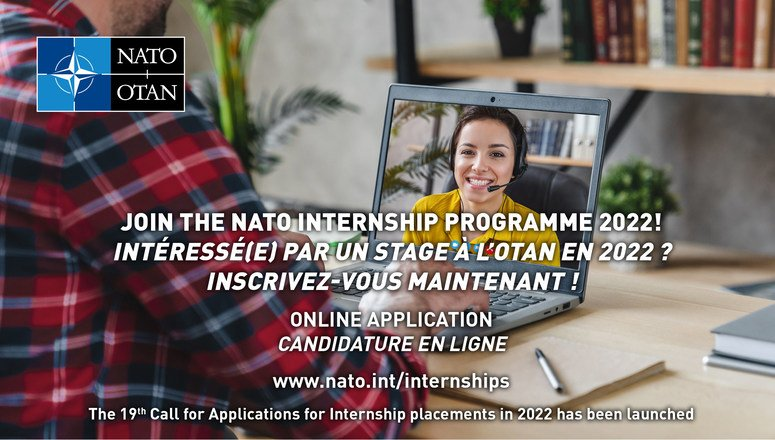 Стажантска програма на НАТО за студенти