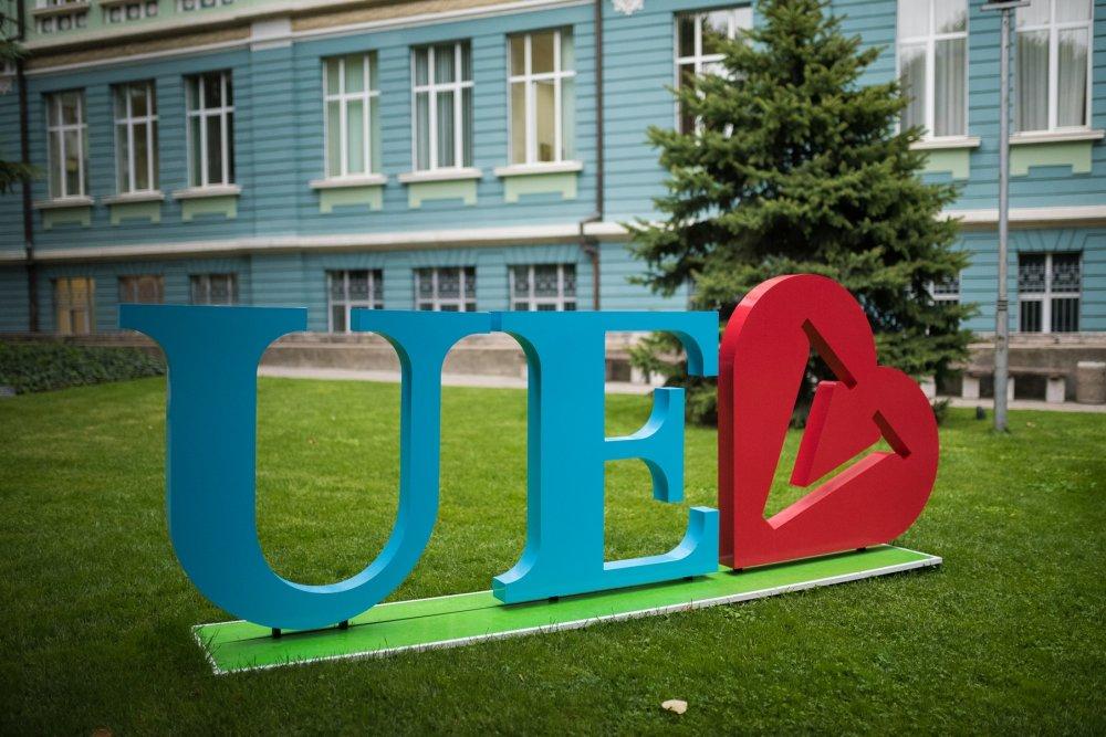 Всички места по държавна поръчка в Икономически университет – Варна са запълнени