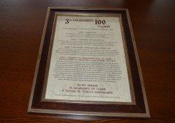 """Кръгла маса """"Библиотеката – 100 години споделени традиции, знания и ценности"""""""