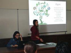 Национална университетска олимпиада за ученици в ИУ – Варна